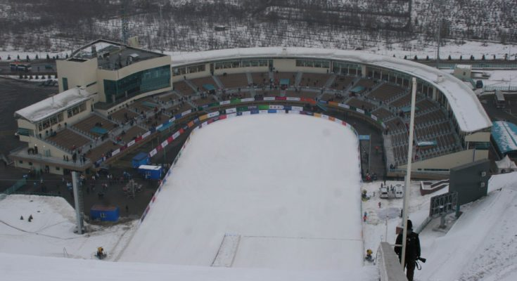 Sunkar International Ski Jumping Complex
