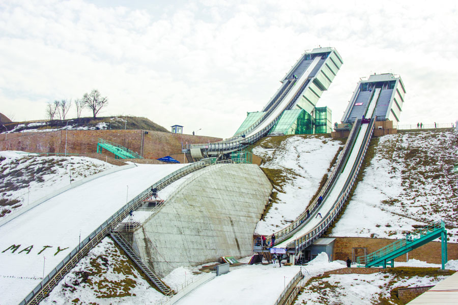 Sunkar International Ski Jumping Complex Almaty