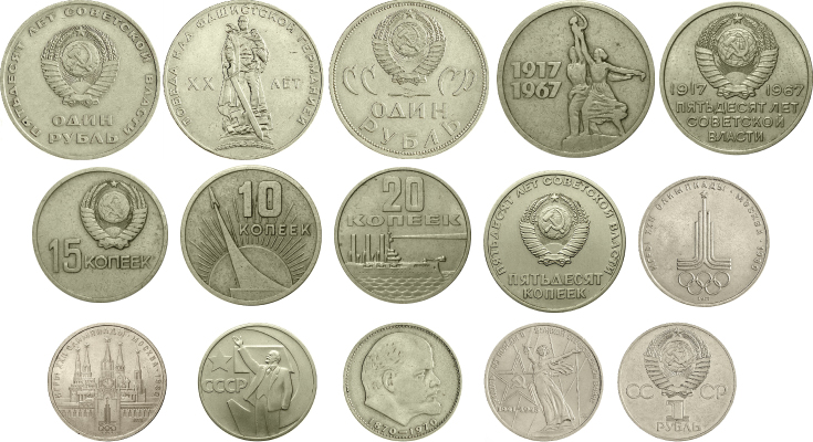 Soviet Coins and Medallions